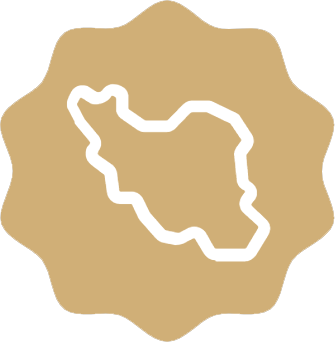 محصول ایرانی